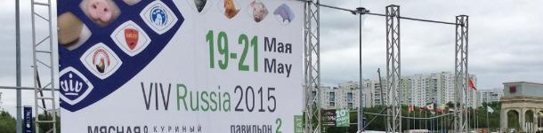 VIV Russia 2015