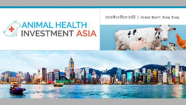 Animal Health Investment Asia