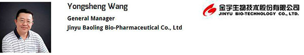 Dr Yongsheng Wang of Jinyu Bio-Pharmaceutical