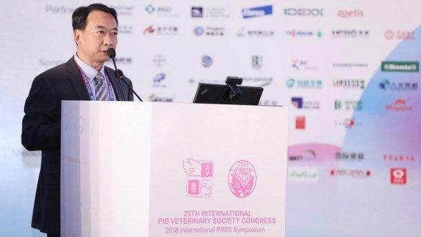 Prof. Hanchun Yang, President of IPVS 2018.
