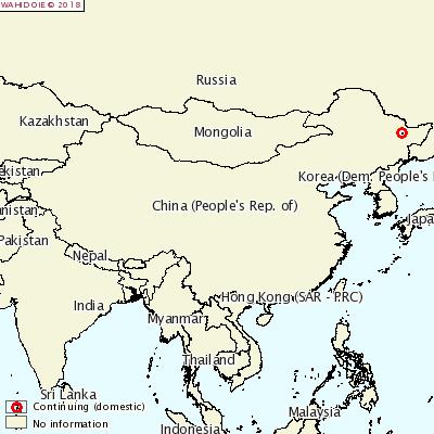 <p>ASF China</p>