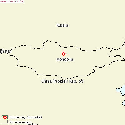 ppa mongolia