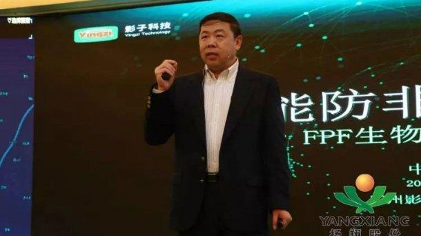 Dr. He Jingxiang, CEO of Yingzi Technology Co., Lt