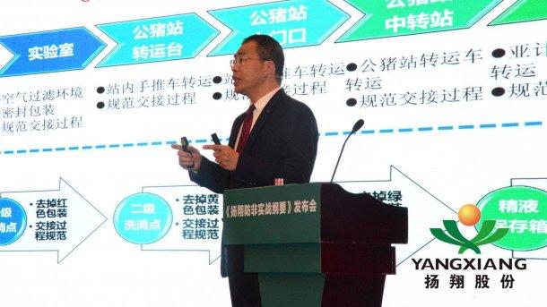 Dr. Li Jialian, Chairman of Yangxiang Holdings Ltd, Xiubo Technology.