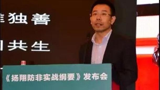 Dr. Tan Jiajian, Dean of Yangxiang Research Institute.