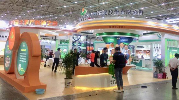 Yingzi Technology & Yangxiang Joint Exhibition Booth