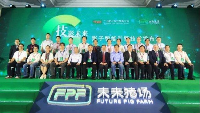 """""""G Technology Future: Yingzi Technology Intelligent Engine Technology Conference"""""""