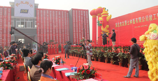 JSR open 900 sow joint venture in China