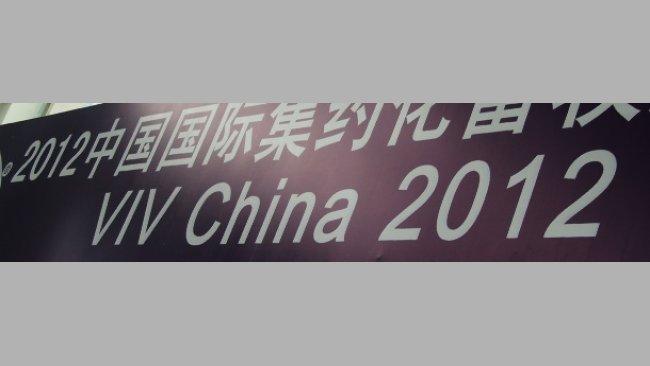VIV China 2012