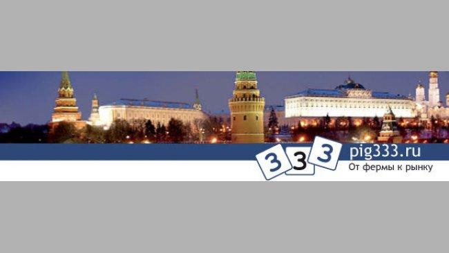 pig333.ru