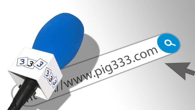 Pig production blog: swine nutrition, pig farming, - pig333, pig to